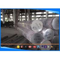 Best Machined / Peeled Surface Hot Rolled Round Bar Case Hardening Steels SGS Certificate wholesale