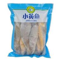 China High Barrie Food Grade Custom Printed Vacuum Plastic Bag Thermophilic / Digestion on sale