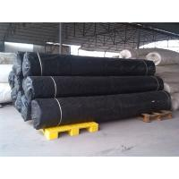 Buy cheap Black Shrink Resistant Non Woven Fabric For Road / Concrete Slope from wholesalers