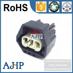 Best 3 way connector plug  DJ70319A-1.5-21 wholesale