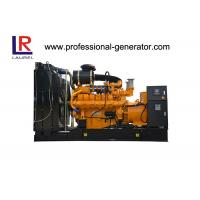Best 60Hz 200kw Natural Gas Generators with Silent Type wholesale