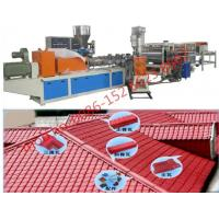 Best PVC Corrugated Roofing Sheet Extrusion Machine , Plastic Plate Extrusion Line wholesale