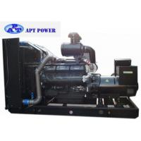 Best SDEC Brand Electric Industrial Diesel Generators Set 500kVA Standby Output wholesale