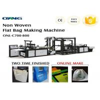 Best Computerized Fully Automatic Non Woven Bag Making Machine 40-100pcs / min wholesale