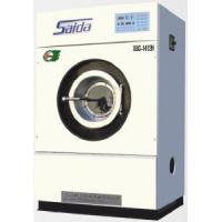 China Washer and Dryer Combo (XGQ-2018H) on sale