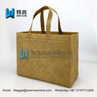 Cheap Colorful Embossed Non Woven Reusable Shopping Bag without lamination for sale