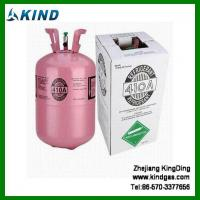 Cheap mixed Refrigerant gas cylinder R410a for sale