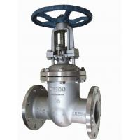 China electric actuated stainless steel gate valve-gate valve assembly on sale