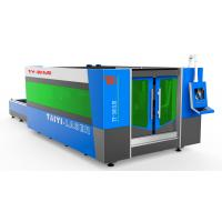 Best Fiber Laser Industrial Cutting Machine With Cutting Thickness upto 10mm SS wholesale