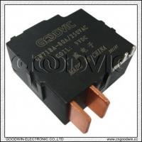 China Magnetic latching relay for prepayment energy meters on sale