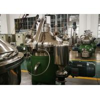 Best Professional Disc Oil Separator / Liquid Solid Separation Centrifuge High Rotating Speed wholesale