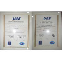 ISO9001 certification.jpg