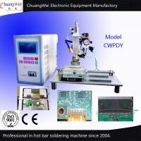 China Heat Sealing Hot Bar Welding Machine With PID Temperature Control on sale