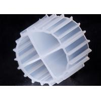 Best White Color MBBR Media Biofilm Carrier With Super Decarburization And Virgin HDPE Material wholesale