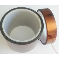 Best Silicone Adhesion Double Sided Polyimide Tape  Bearing Temperature From -452F To 500F wholesale