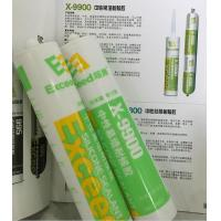 Best Stone Curtain Wall Sealing Neutral Silicone Sealant Good Adhesive wholesale