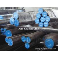 China DIN 1.2379 / AISI D2/ SKD11 Cold Work Tool Steel, 1.2379/D2/SKD11 tool steel round bars, 1.2379/D2/SKD11 steel plates on sale