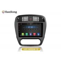 Best Nissan classic sylphy Android Car DVD Player Professional CAR ANDROID OS 8.x wholesale