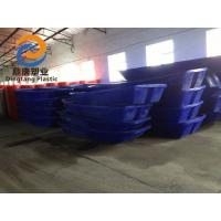Cheap Flat Bottom Plastic Fishing Boat 4.0M for sale