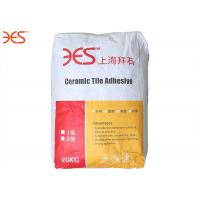 China White Color Waterproof Tile Adhesive For Swimming Pools/ 2 Hours Pot Life on sale