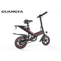 Best 14 Inch Electric Folding Bike Lightweight Environmental Protection Energy Saving Assistant wholesale