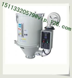 Best China Standard Hopper Dryer For Kazakhstan/Plastic hopper dryer For Eastern Europe wholesale