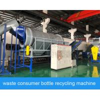 Best 3 Phase Flakes Plastic Scrap Washing Machine CE ISO Certificate High Capacity wholesale