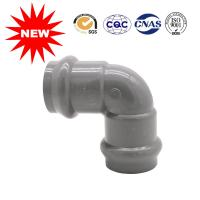 China Free Sample PVC U Joint Pipe Fittings Two Pvc Faucet Elbow 90 High Durability on sale