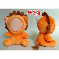 Supply 3d face doll-Large Leo