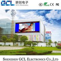 China Main Product outdoor P10 led display P10 rgb led video wall outdoor on sale