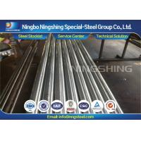 China DIN 1.2312 High Precision Plastic Mould Steel Peeled / Turned Steel Round Bar on sale