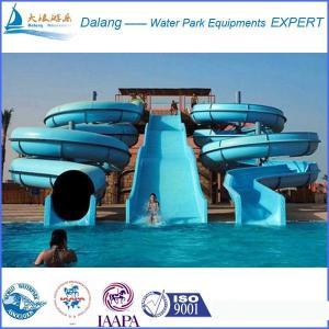 Best U-Tube Adult Water Slides For Water Amusement Park wholesale