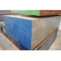 Cheap Hot rolled mould steel 1.2738 prices for sale
