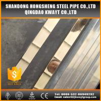 Best china stainless steel pipe manufacturers in Qingdao wholesale