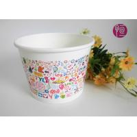 Buy cheap 550ml Disposable Ice Cream Cups Single Wall Frozen Yogurt  SGS from wholesalers