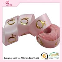 "Best 5 / 8"" custom printed Hot stamping ribbon for wedding favors Gold color wholesale"