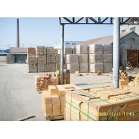 China Phosphate High Alumina Brick (Refractory Brick for Cement Kiln) on sale