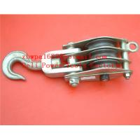 Best Four wheel hook pulley,six wheel hook pulley wholesale