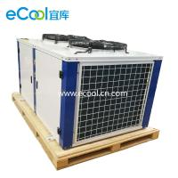 Best Simple Structure Freezer Condensing Unit Easy For Installation And Maintenance wholesale