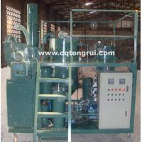 China Engine Oil Recycling, Oil Purifier machine on sale