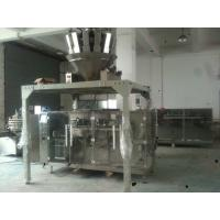 China Fast Food Automatic Food Packing Machine 20-60 Bags/Min Speed SS304 Material on sale