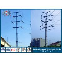 Best Steel Electrical Power Transmission Poles with Flange Connection for power transmission line wholesale