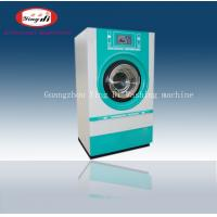 China Professional automatic washer and dryer machine,clothes commercial laundry machine on sale