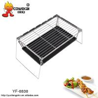 Best Portable Charcoal Barbecue Grill wholesale