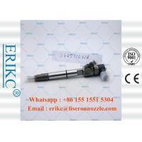 Best ERIKC 0445110318 Bosch diesel engine Jet injection  0 445 110 318 bico complete body injector 0445 110 318 wholesale