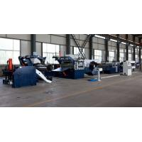 Best GI / PPGI / PPGL Automatic Metal Sheet Cutting Machine Steel Coil Slitting Line wholesale