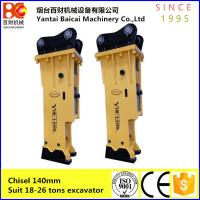Buy cheap Yantai Pterosaur box type Korea quality hydraulic breaker chisel product