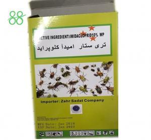 Best CAS 63428 82 0 Beauveria Bassiana Biological Chemical wholesale