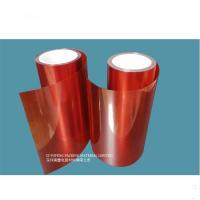 Buy cheap Red Single Side PET Protection Film 100 Micron Silicone Coated Heat Resisting from wholesalers