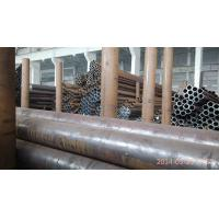 Best Thick Wall Carbon Seamless Steel Pipes wholesale